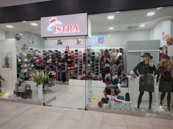 ISTRA predajna VIVO Bratislava